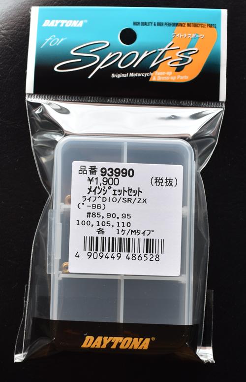 C50-plug2.jpg
