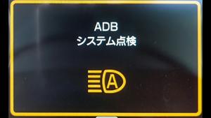アイサイト故障2.jpg