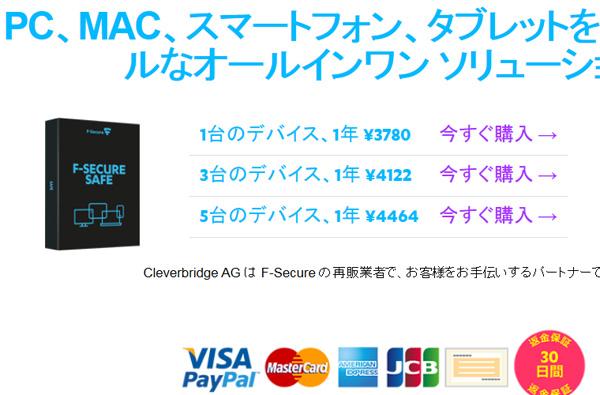 F-secure0.jpg